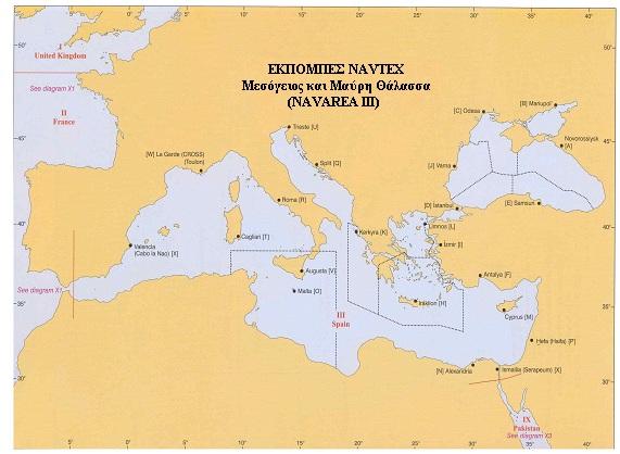 Εκπομπές NAVTEX Μεσόγειος και Μαύρη Θάλασσα