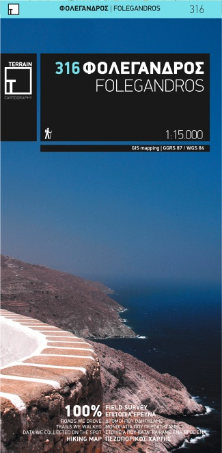 Folegandros Hiking Map