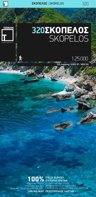 Zakynthos Hiking Map - Hartis.org - Sailing Guides & Charts