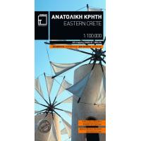 Eastern Crete Hiking Map