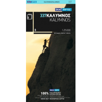 Kalymnos  Hiking Map