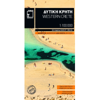 Western Crete Hiking Map