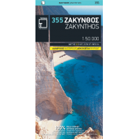 Zakynthos Hiking Map