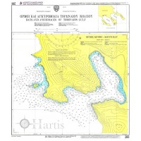 Bays and Anchorages of Toronaios Gulf Nautical Chart