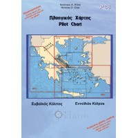 Evvoikos Gulf Pilot Nautical Chart