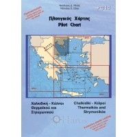 Halkidiki - Thermaikos and Strymonikos Gulf Pilot Nautical Chart