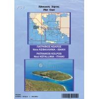 Patraikos Gulf - Kefallonia - Ithaki Pilot Nautical Chart