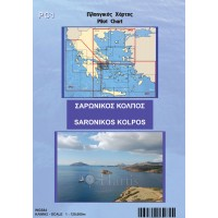 Saronic Gulf Pilot Nautical Chart