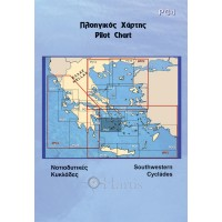 Southwestern Cyclades Pilot Nautical Chart