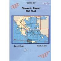 Western Crete Pilot Nautical Chart