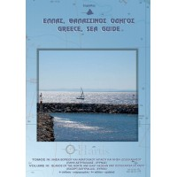 Greece Sea Guide Volume 4 - Eastern Aegean, Dodecanese