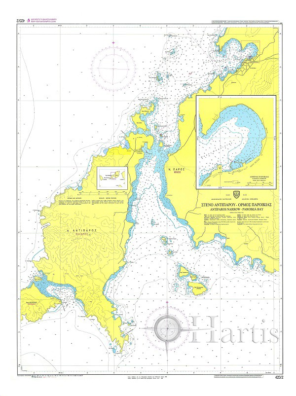Antiparos Narrow- Paroikia Bay (Cyclades Islands) Nautical Chart