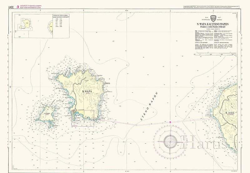 Psara Island & Psara Strait Nautical Chart