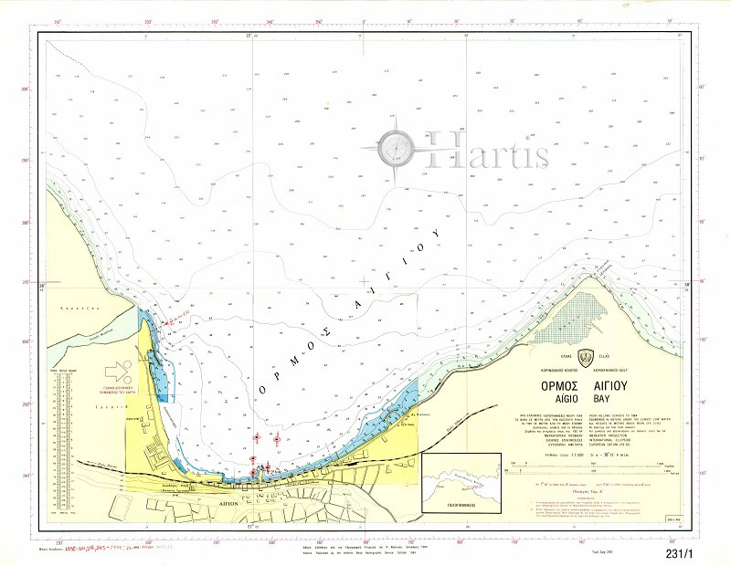 Aigio Bay (Corinthiakos Gulf) Nautical Chart