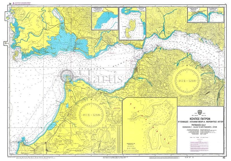 Patraikos Gulf  - Echinades Isles - Killini to Cape Psaromita and Aigio Nautical Chart
