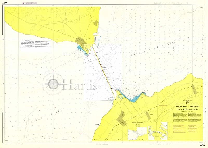 Rion - Antirrion Strait Nautical Chart