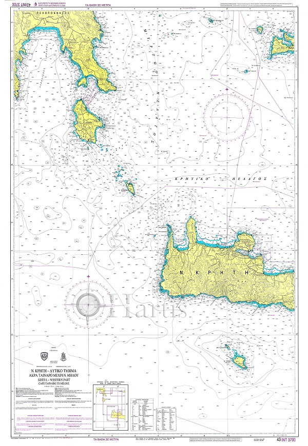 Cretan Sea - West Crete to Cape Tainaro to Milos Island Nautical Chart
