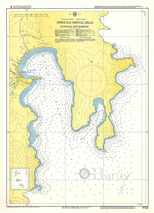 Livadi Bay and Harbour (Serifos Island) Nautical Chart