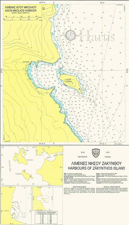 Harbours of Zakynthos Island Nautical Chart