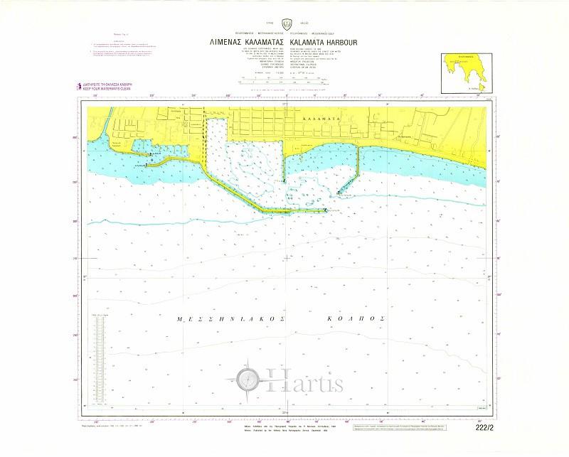 Kalamata Harbour (Messiniakos Gulf) Nautical Chart