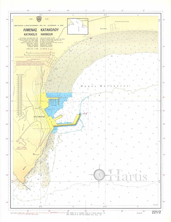Katakolo Harbour (Peloponissos West coasts) Nautical Chart