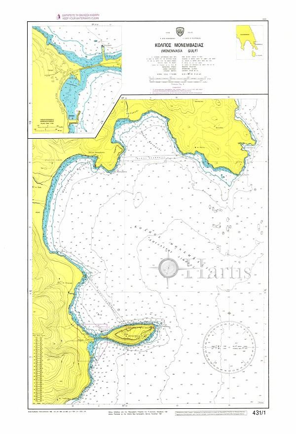 Monemvassia Gulf (Eastern coasts of Peloponissos) Nautical Chart
