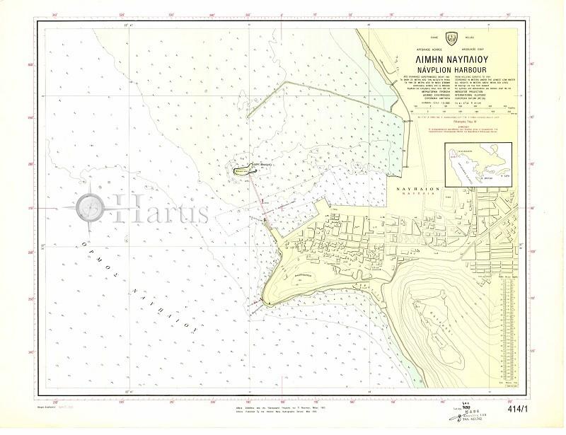 Navplion Harbour (Argolikos Gulf) Nautical Chart