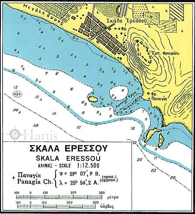 Harbours and Anchorages of Lesvos Nautical Chart