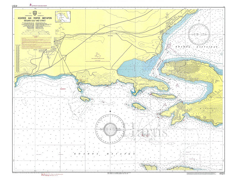 Megara Gulf and Strait (Saronikos Gulf) Nautical Chart