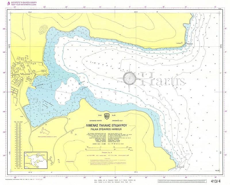 Palaia Epidavros Harbour (Saronikos Gulf) Nautical Chart