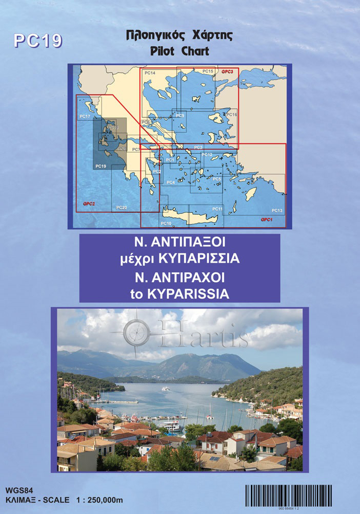 Antipaxoi to Kyparissia Pilot Nautical Chart