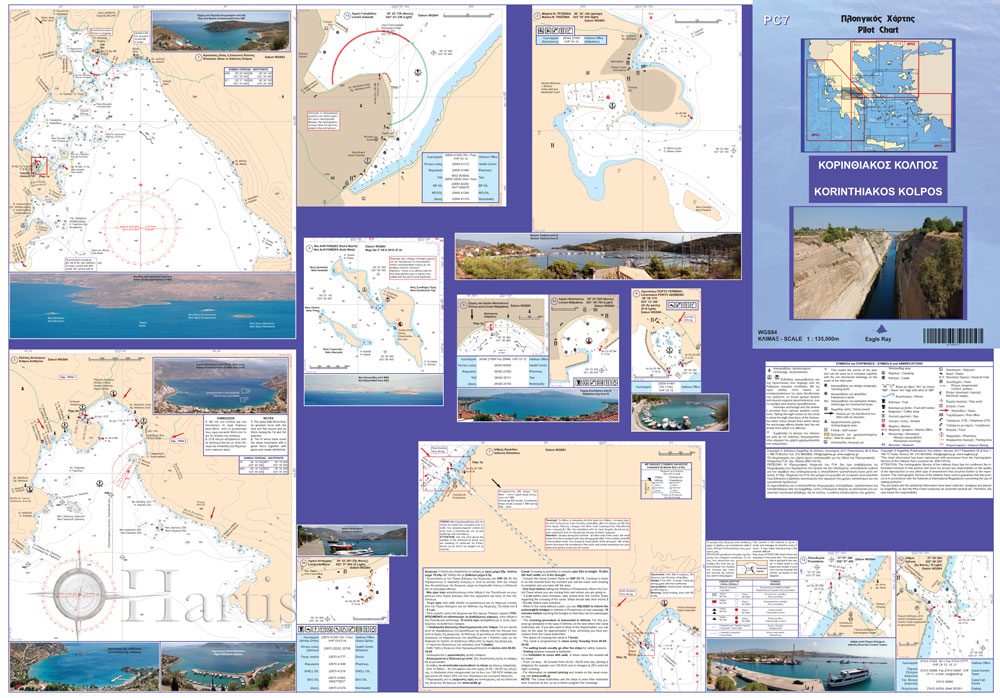 Corithiakos Gulf Pilot Nautical Chart
