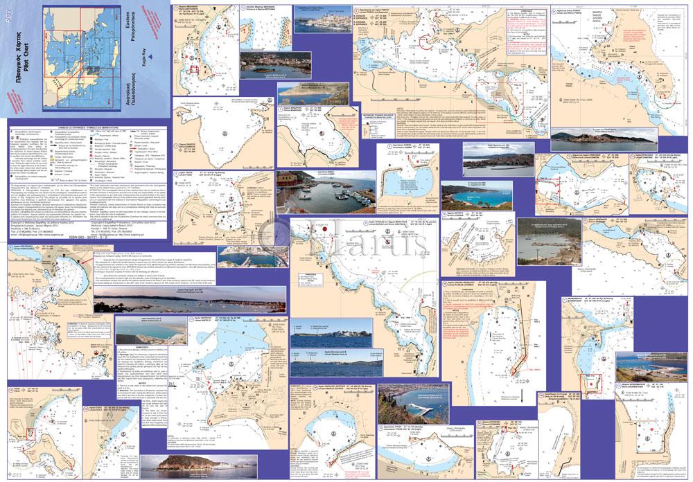 Eastern Peloponnisos Pilot Nautical Chart