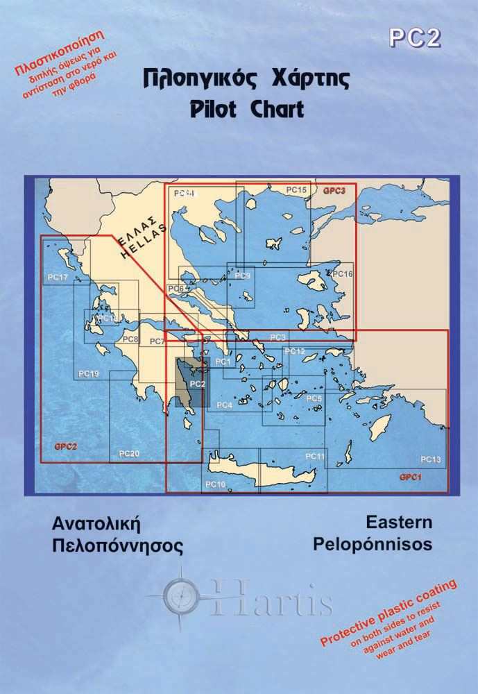 Eastern Peloponnisos Pilot Nautical Chart