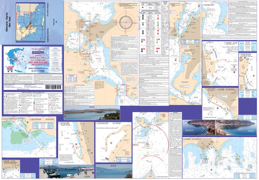 Evvoikos Gulf Pilot Nautical Chart