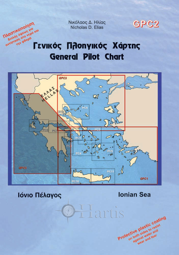 Ionian Sea General Pilot Nautical Chart