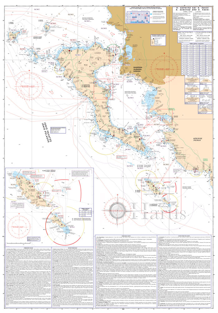 Kerkyra - Paxoi Pilot Nautical Chart