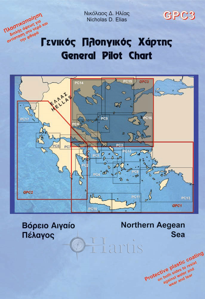 North Aegean Sea General Pilot Nautical Chart