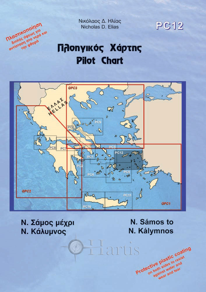 North Dodecanese - Samos - Ikaria Pilot Nautical Chart
