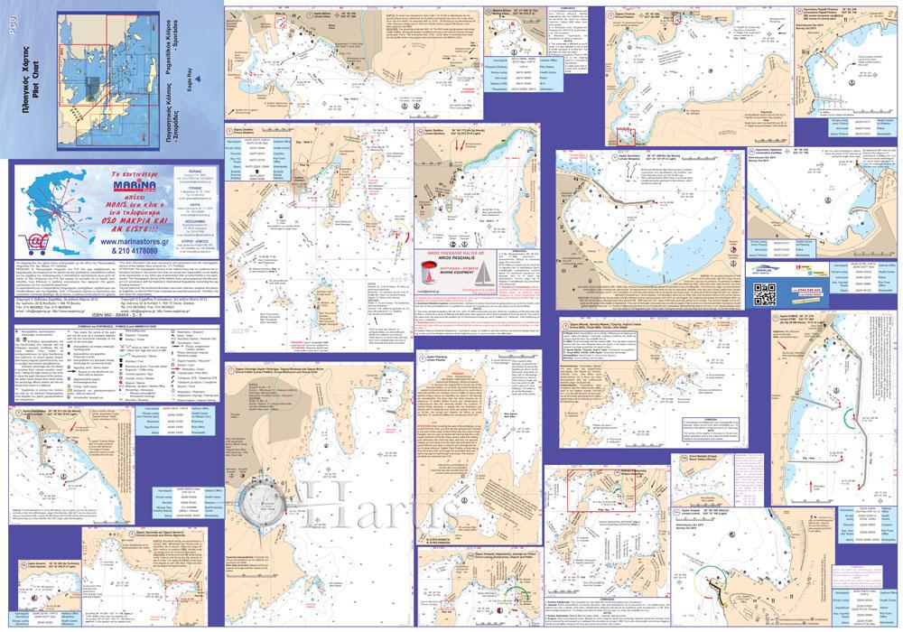 Pagasitikos Gulf - Sporades Pilot Nautical Chart
