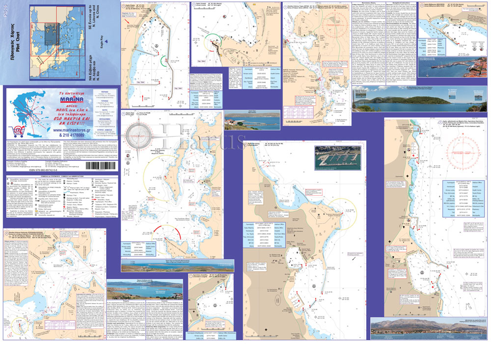 SE Evvoia up to N. Lesvos and N. Chios - Mytilini Pilot Nautical Chart