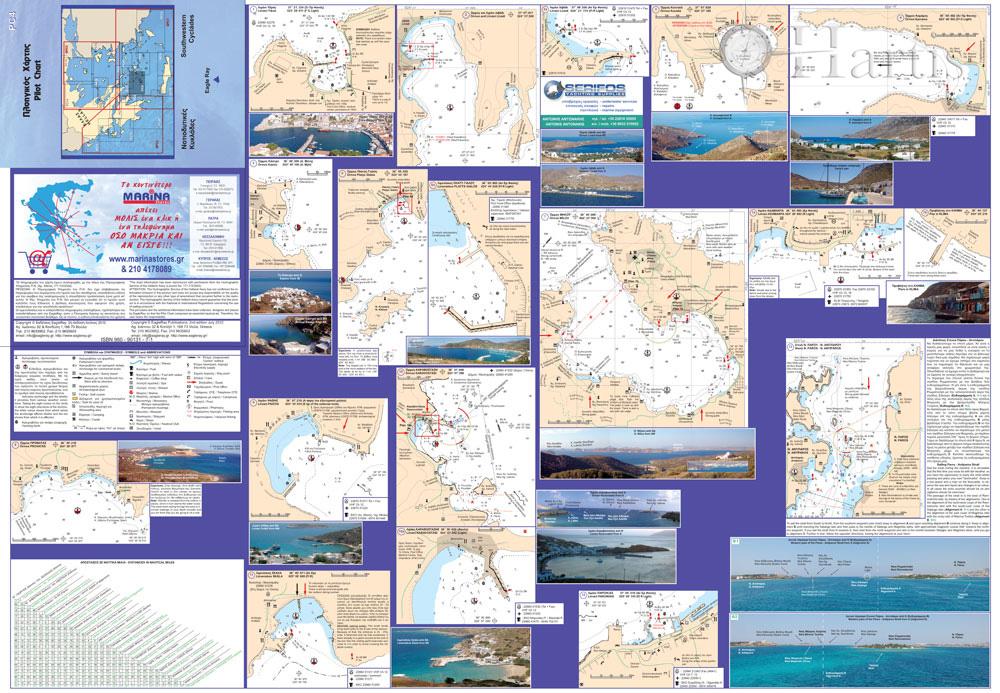 Southwestern Cyclades Pilot Nautical Chart