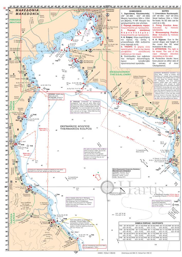 Greece Sea Guide Volume 2 - Evvoia, Sporades, North Greece, Thasos, Samothraki