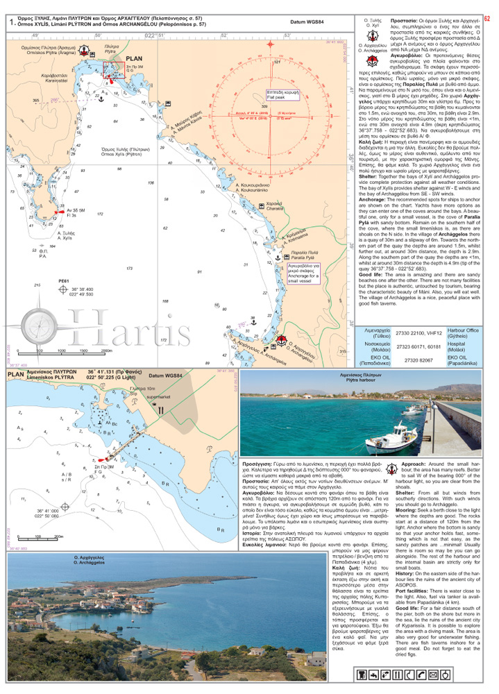 Greece Sea Guide Volume 3 - Ionian Sea, Peloponnisos except E coast